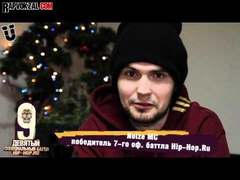 9 официальный баттл hip hop ru таблица
