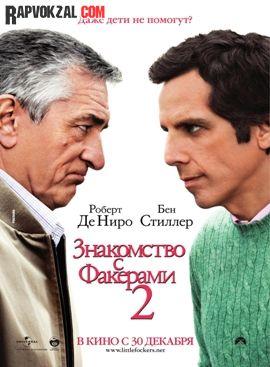 Фильм - RAP Вокзал http://rapvokzal.com/